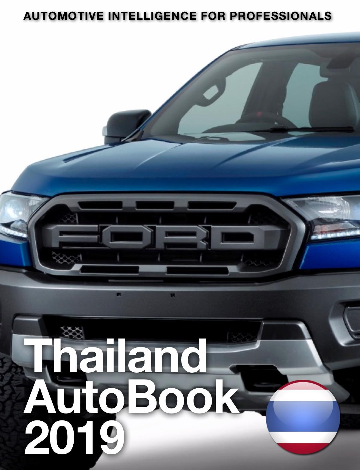 Thailand AutoBook 2019 Cover.jpg