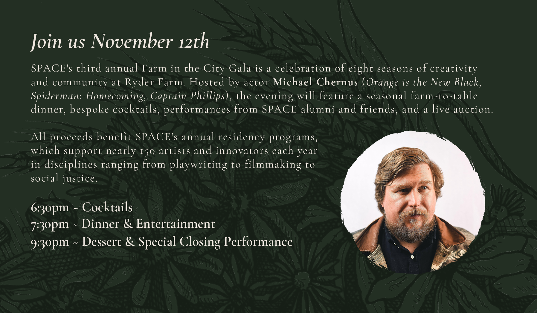 2018 FITC Gala Info 1796px.png