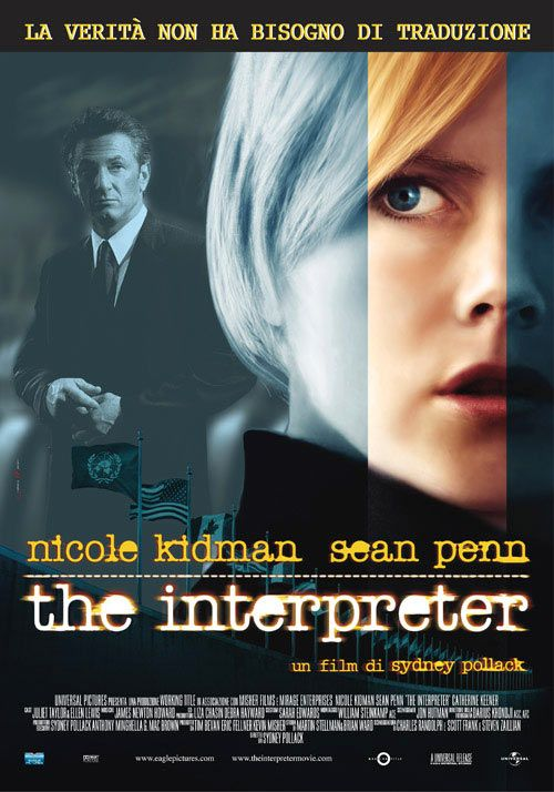 Interpreter movie poster.jpg