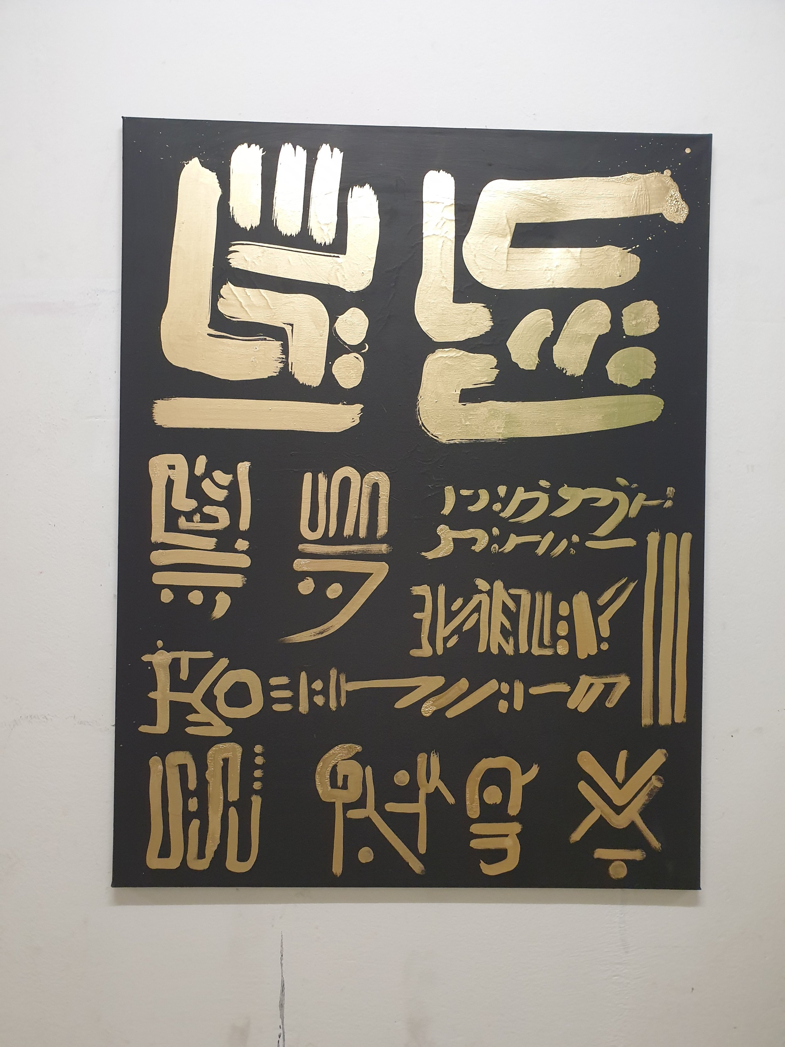 Black gold 80 x 100 cm mixed media