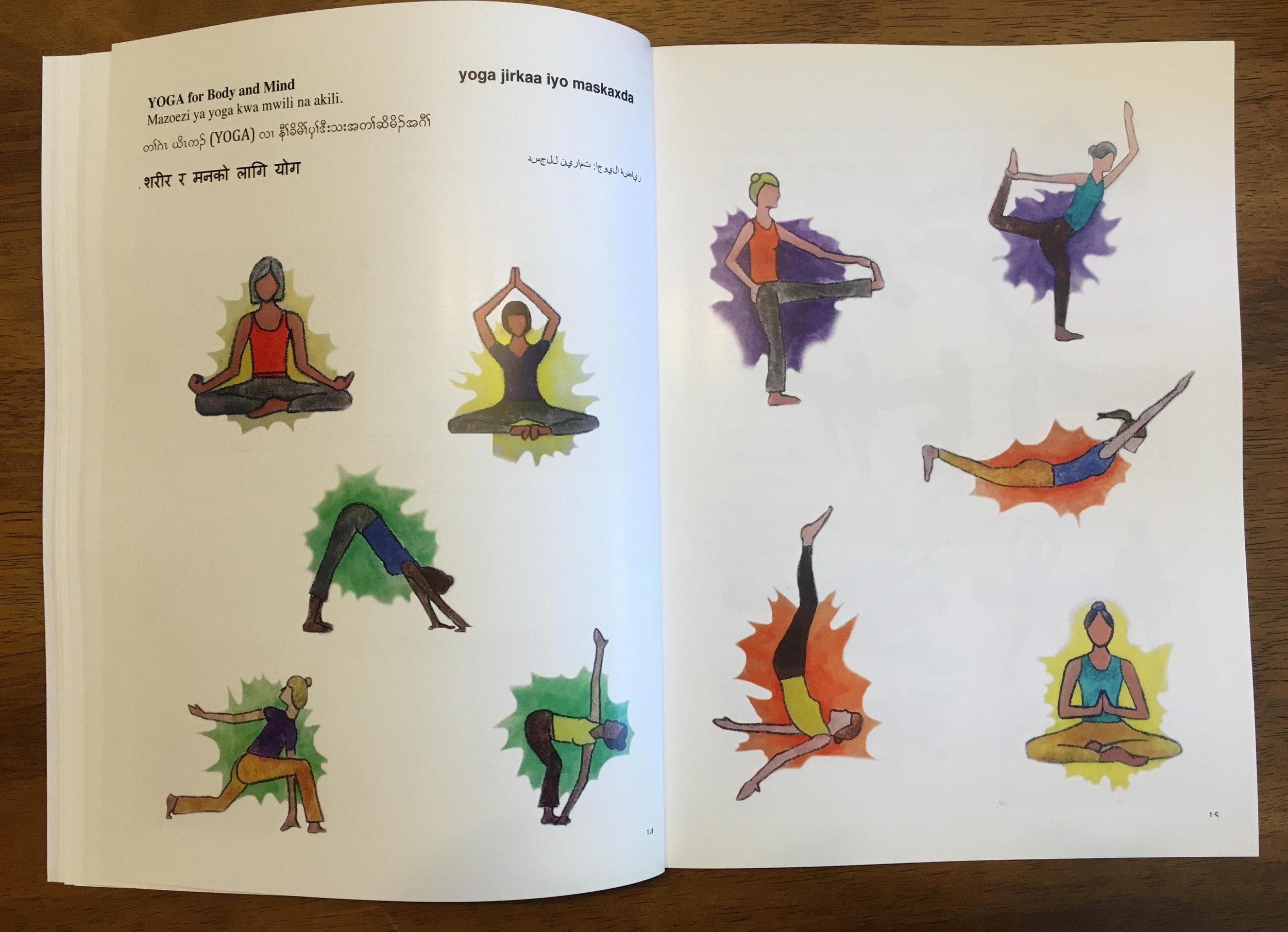 Book-yoga.jpg