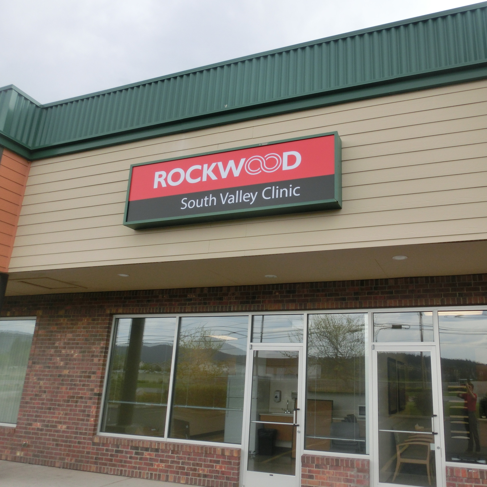Rockwood South Valley Clinic
