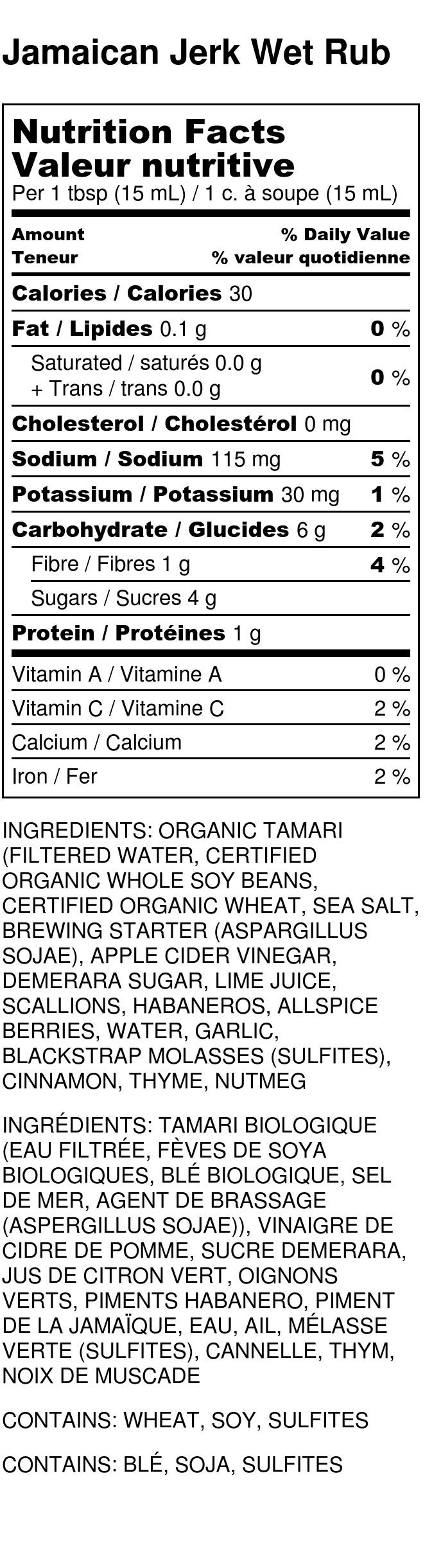 Jamaican Jerk Wet Rub - Nutrition Label.jpg
