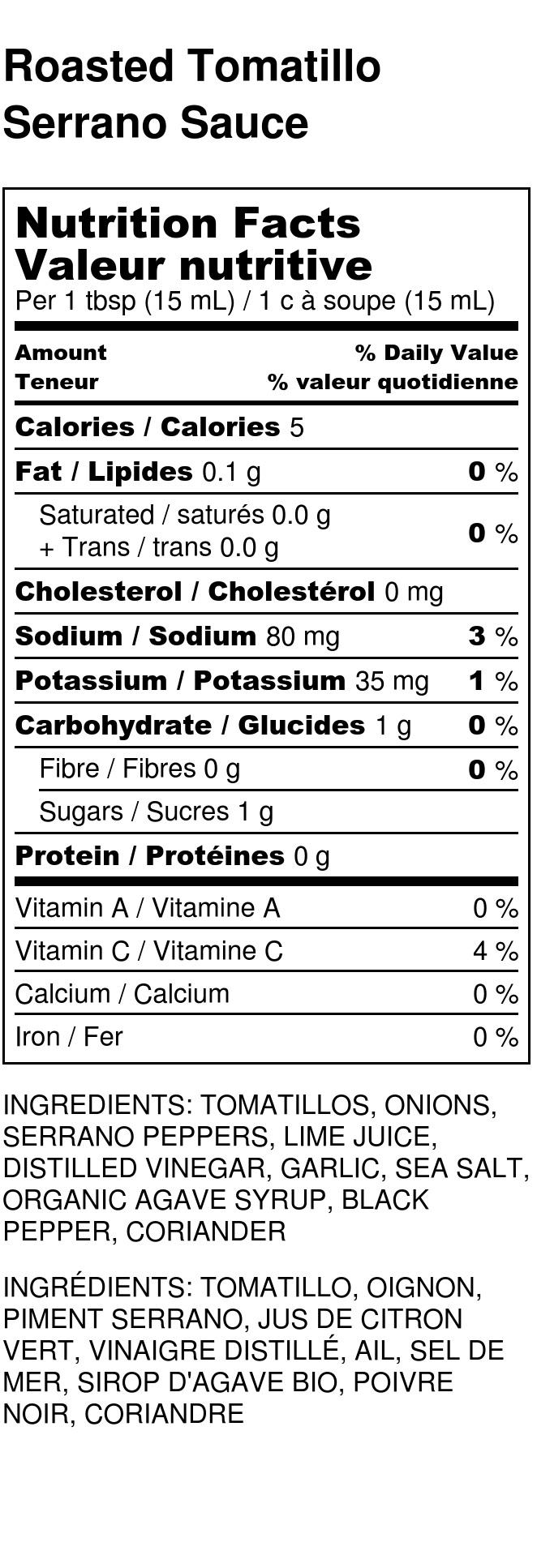 Roasted Tomatillo Serrano Sauce - Nutrition Label.jpg