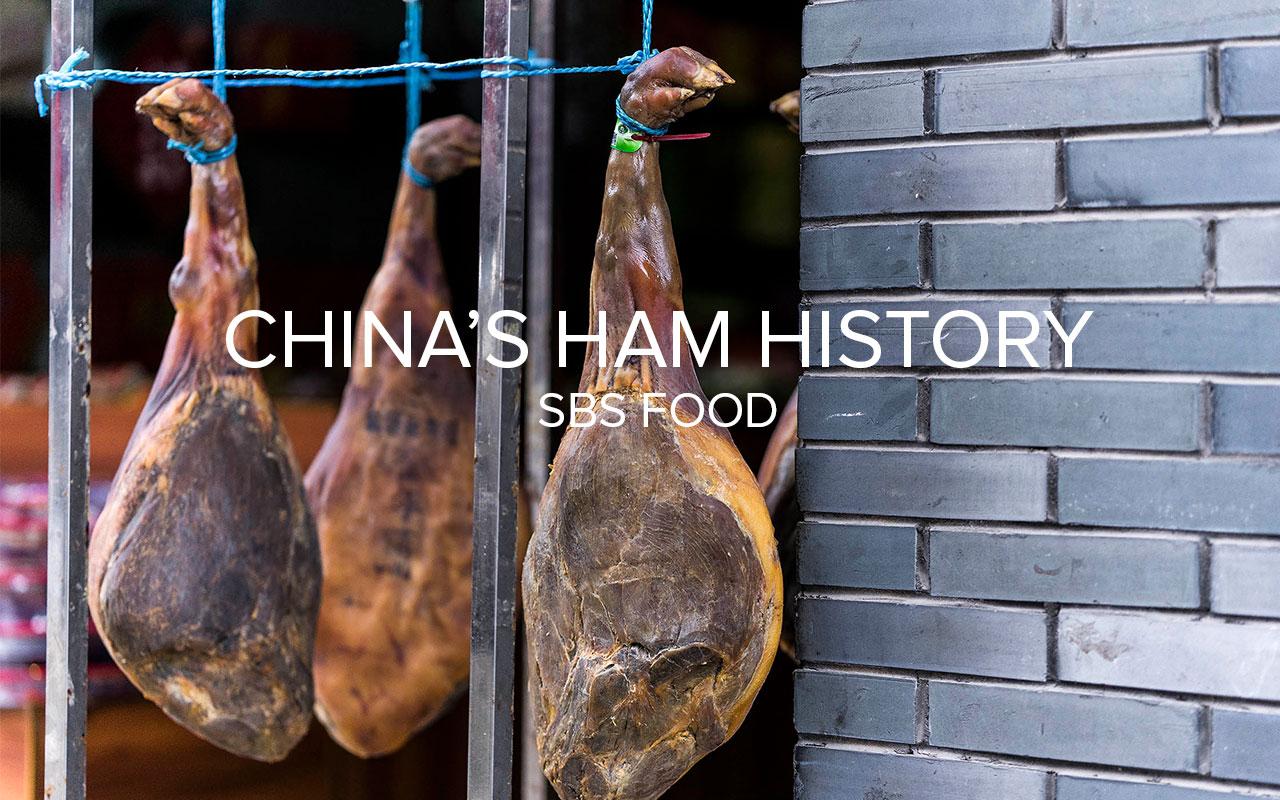 China_ham_history