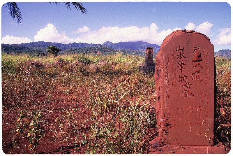 chinesegrave.jpg