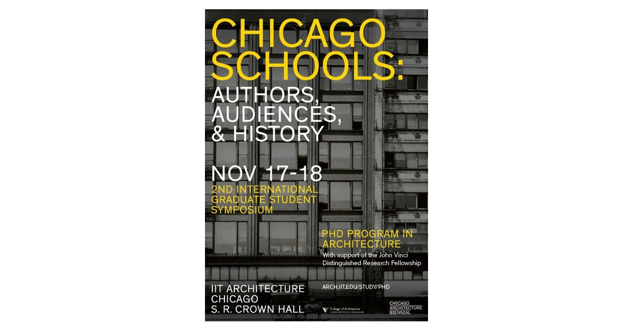 CoA_PHD_ChicagoSchools_Announce_r3.jpg