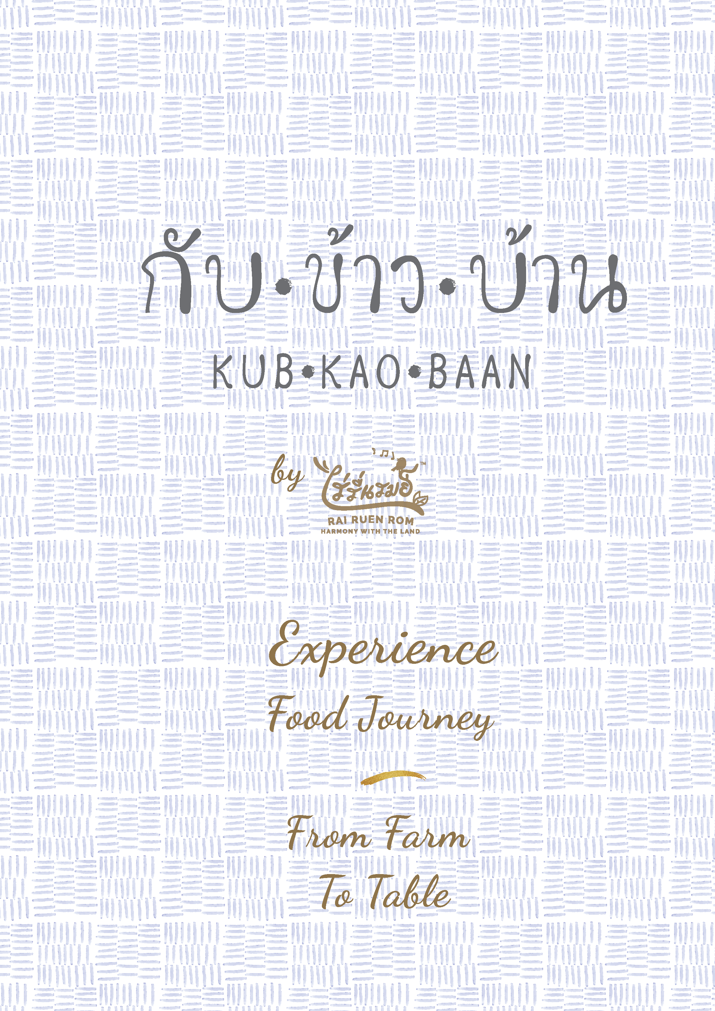 _กับข้าวบ้าน.Final.Menu.List&Signature.30.11.59_17 page_Page_01.png