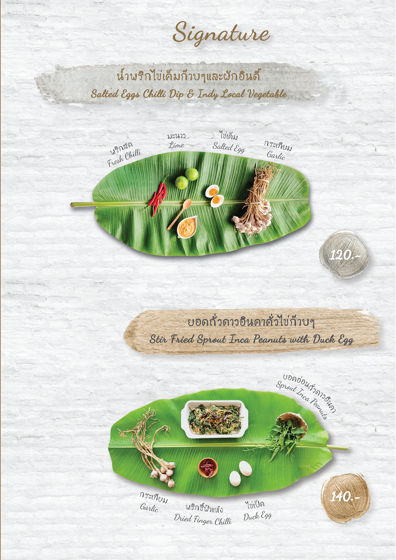 _กับข้าวบ้าน.Final.Menu.List&Signature.30.11.59_17 page_Page_07.png