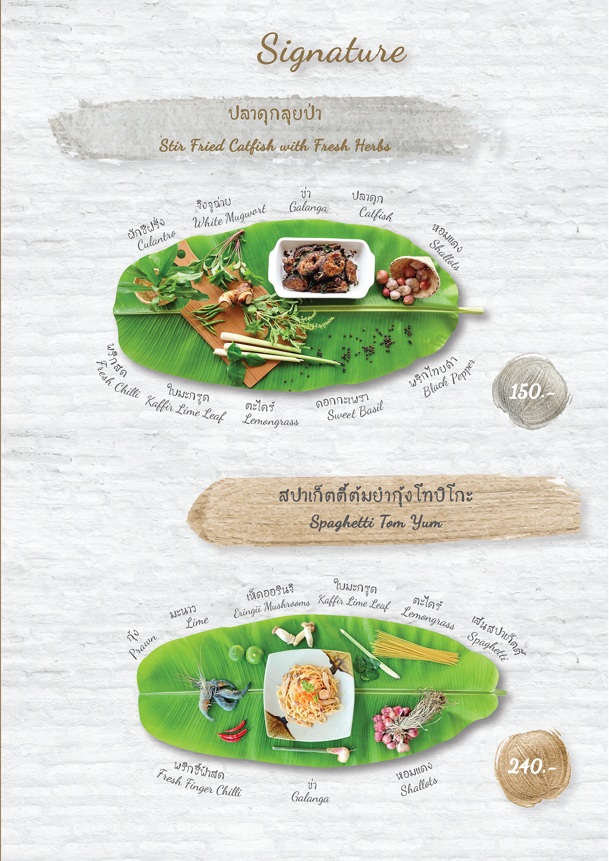 _กับข้าวบ้าน.Final.Menu.List&Signature.30.11.59_17 page_Page_09.png