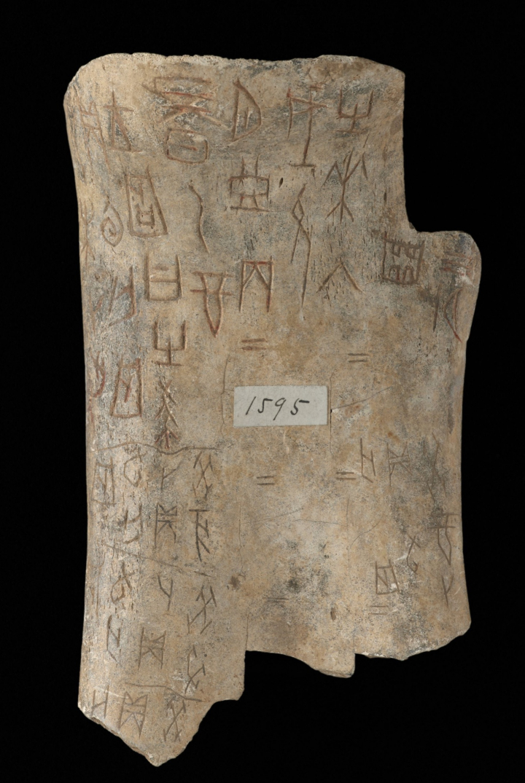 chinese-oracle-bones-or_7694_1595r_1-720x1075.jpg