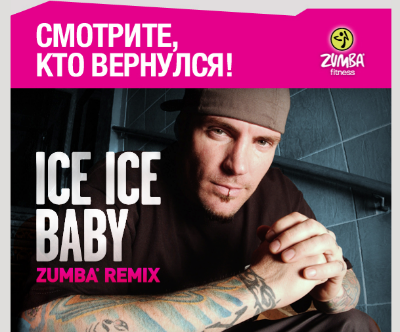 Apparently Ice Ice Baby doesn't translate.