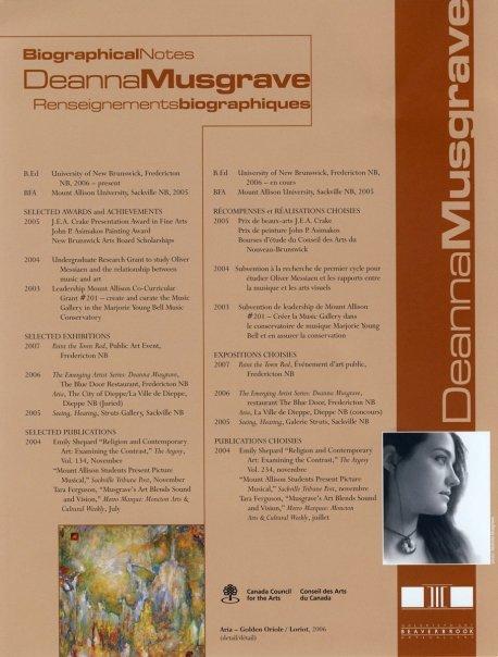 Studio Watch Exhibition Catalogue 2007