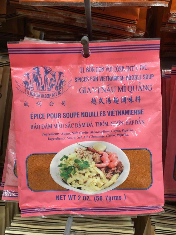 Spices For Vietnamese Noodle Soup