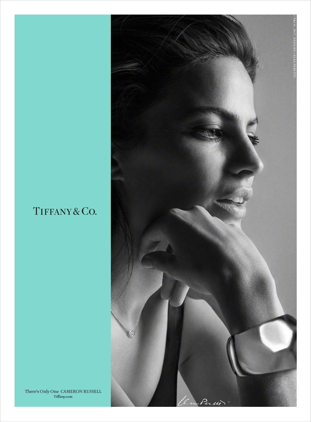 Tiffany-and-co-fall-2017-ad-campaign-the-impression-012.jpeg