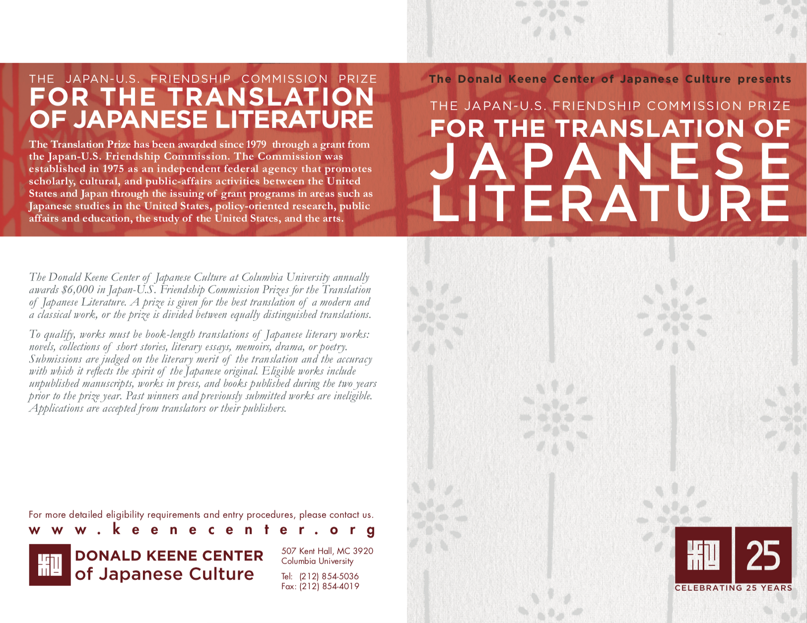 2011 Translation Prize program