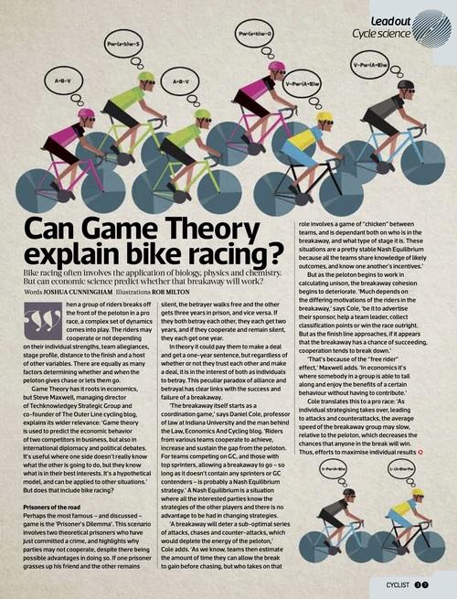 Game+Theory.jpg