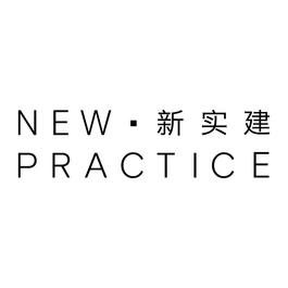thumb_NEW_PRACTICE_LOGO_.jpg