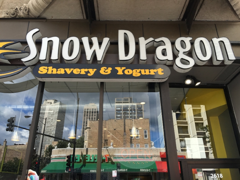 Snow Dragon Shavery & Yogurt