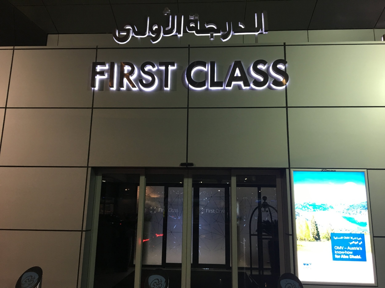 ETIHAD FIRST CLASS CHECK-IN