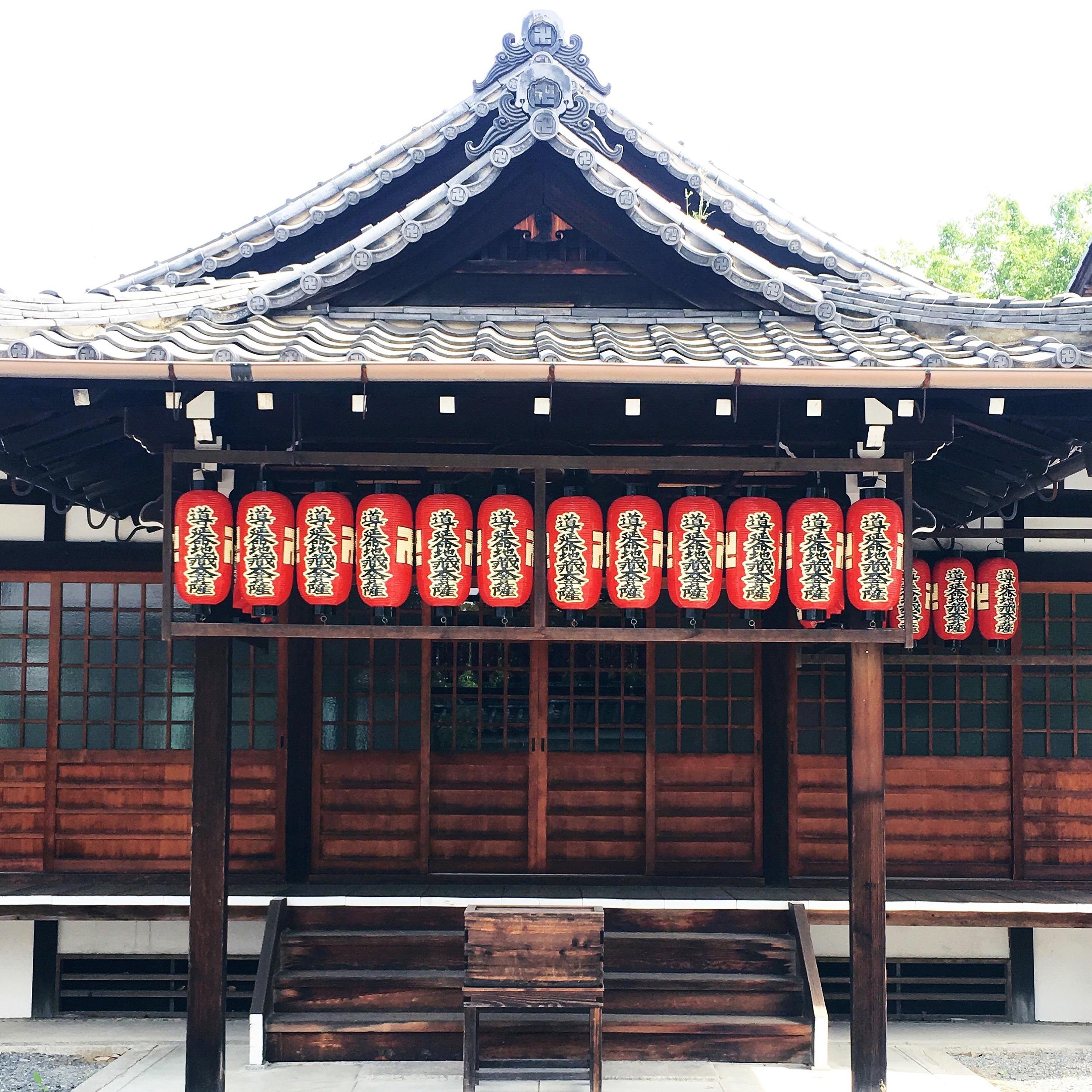 Sokujoin Temple, Kyoto, Japan