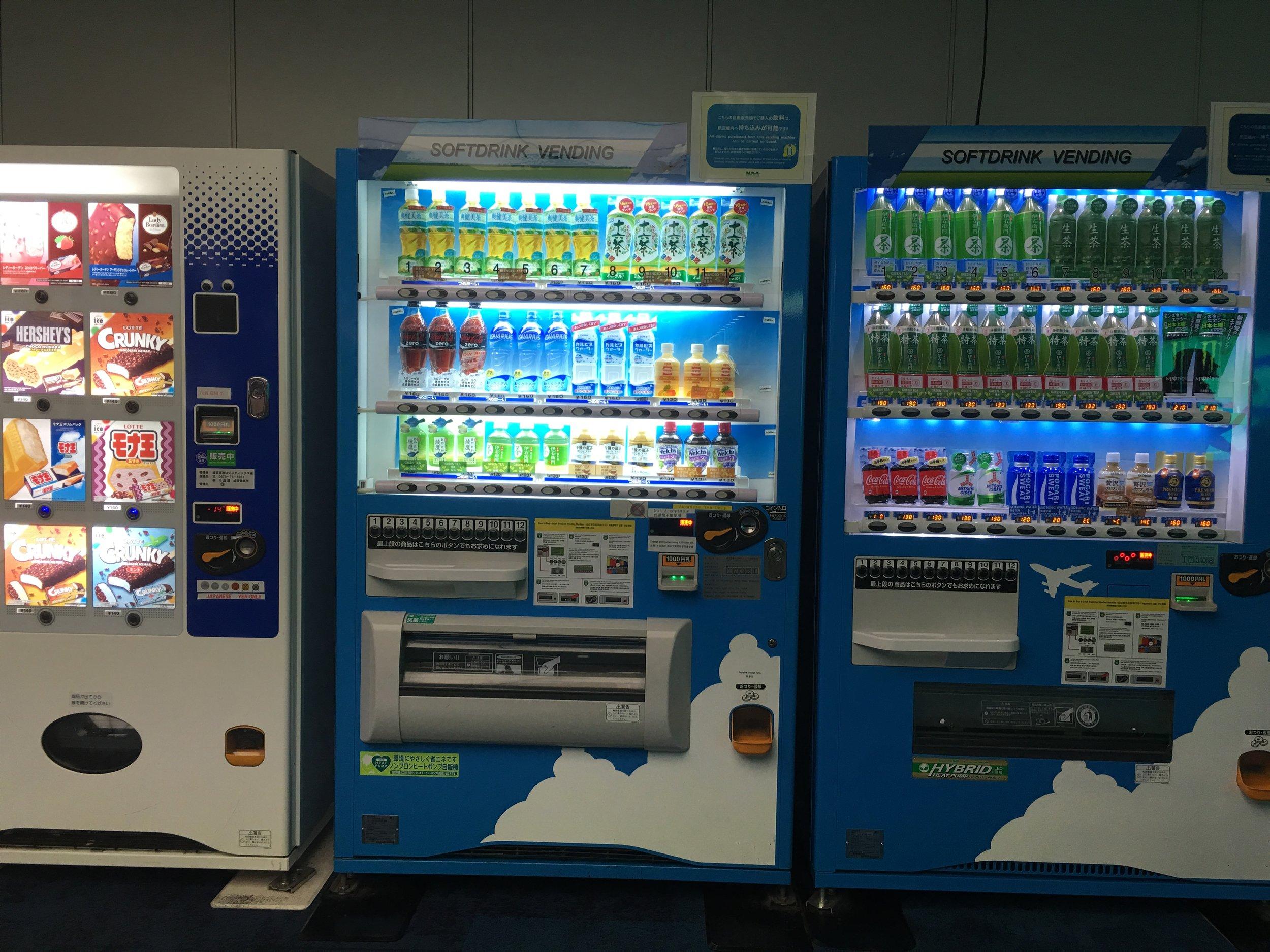 Vending machine goodness