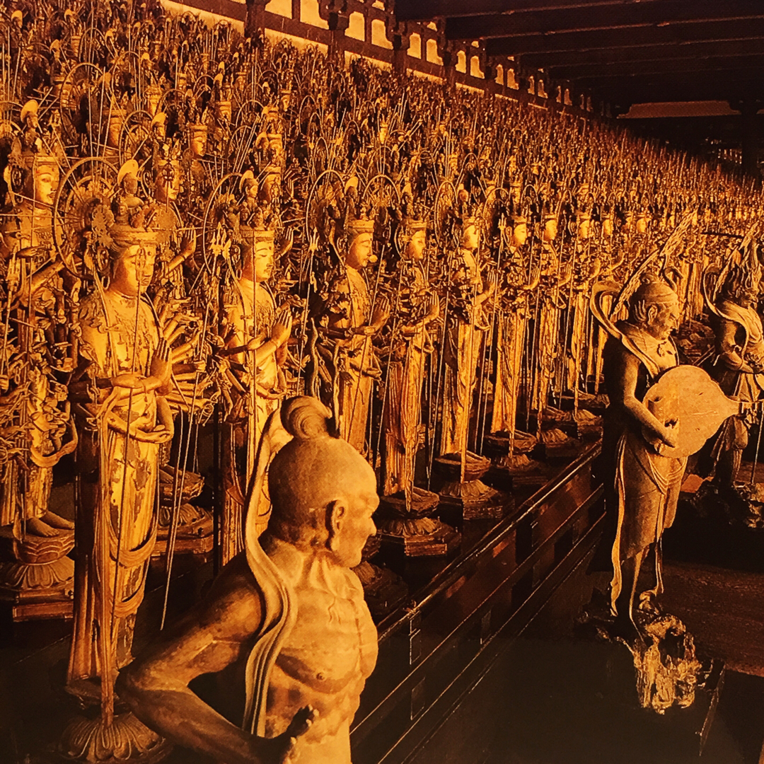 This is a photograph of a postcard purchased at the Buddhist Temple because it is strictly prohibited to take pictures inside this national treasure.
