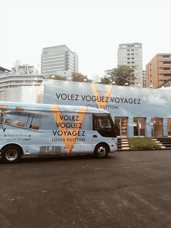 A special limited Louis Vuitton Exhibit