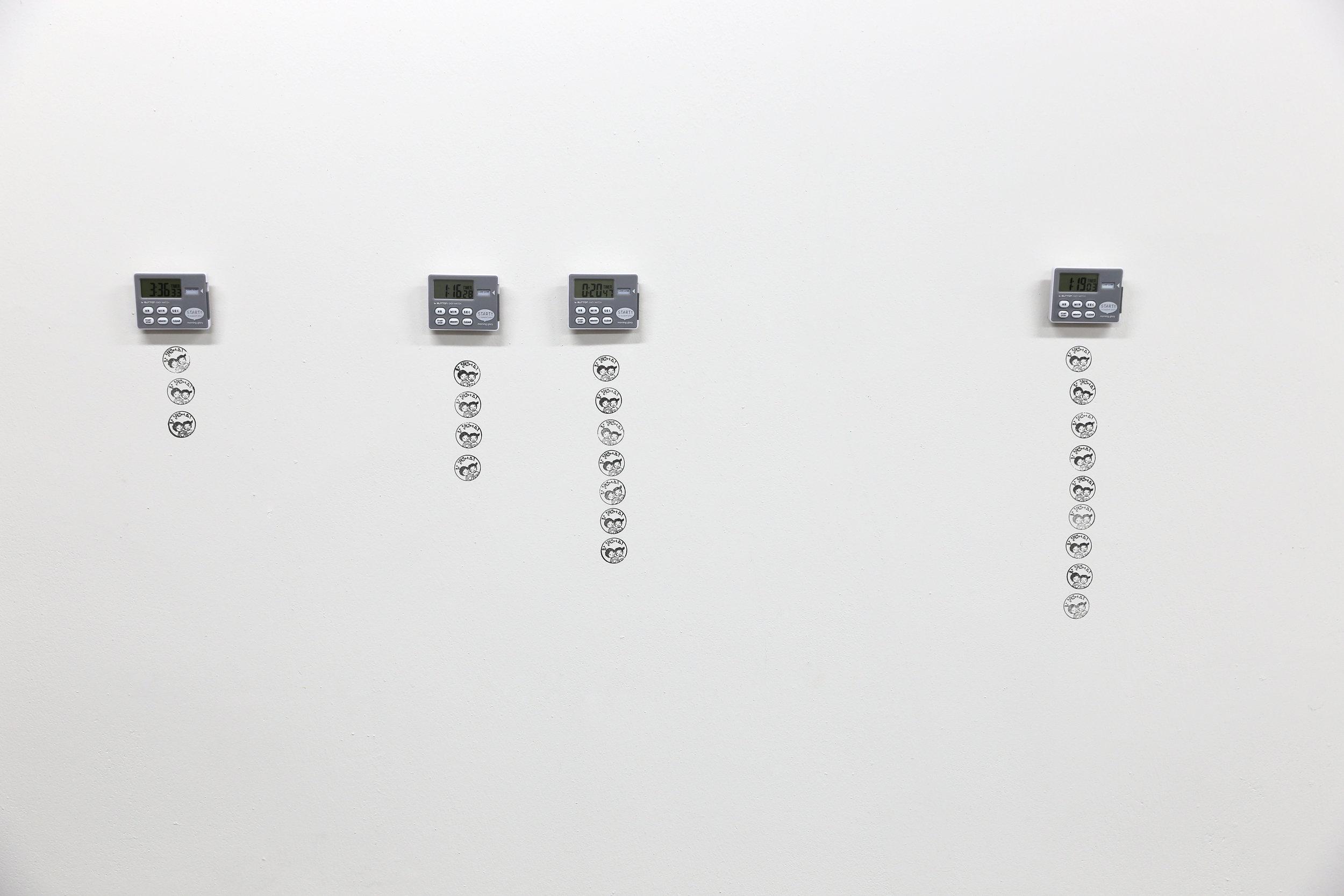 2013-2014 아빠 만나기 세부 레벨.jpg