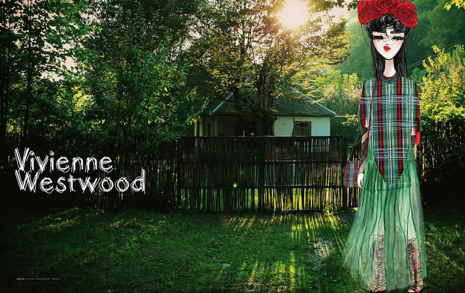 Koketit with Vivienne Westwood