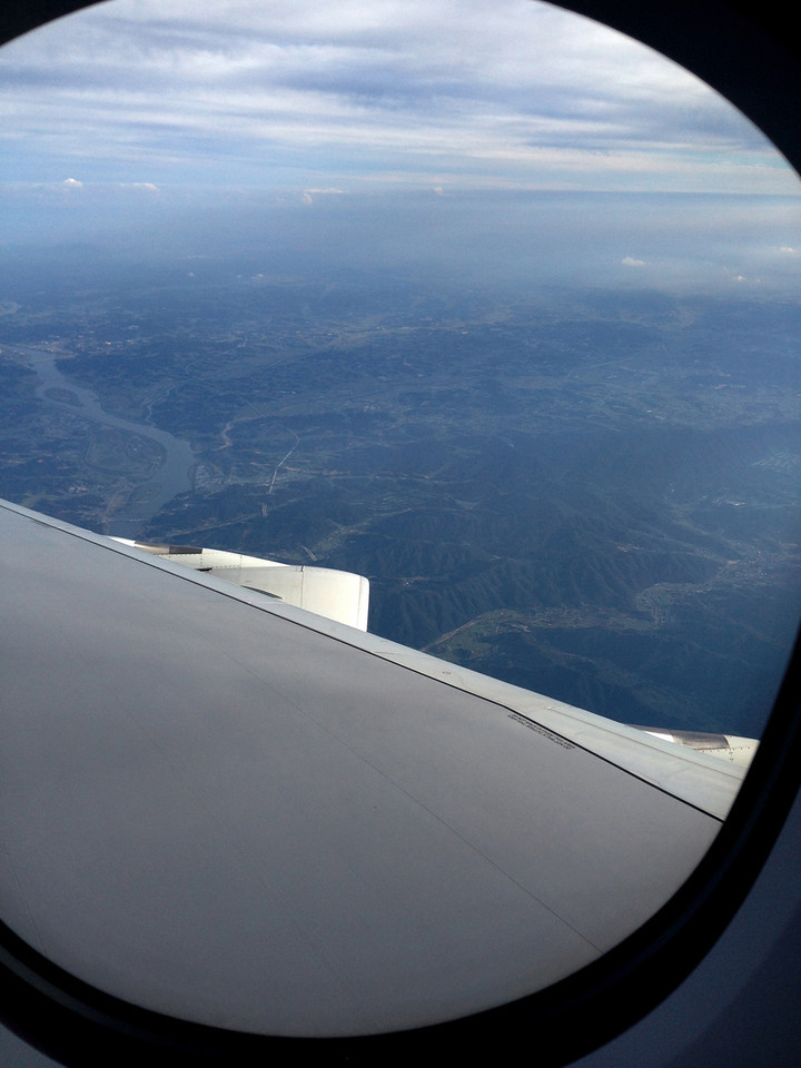 my first glimpse of South Korea
