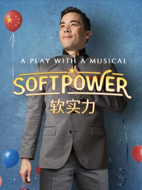 soft power poster.jpg