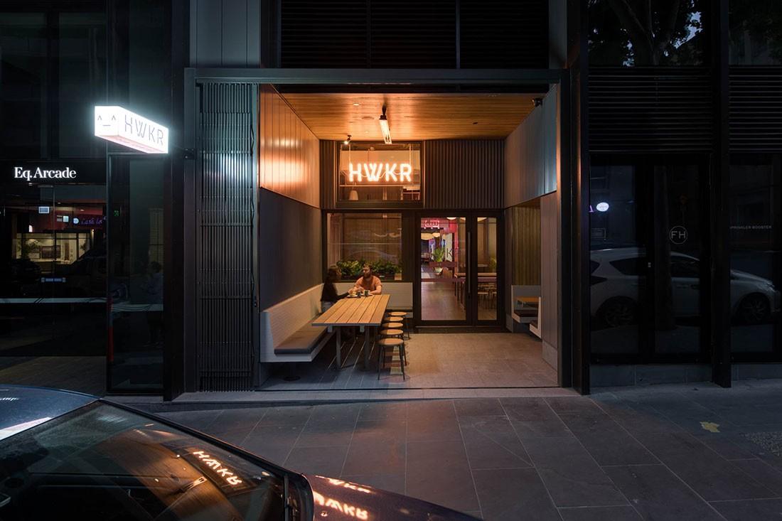 Melbourne's HWKR (scroll down for more information)  image via In Design Live