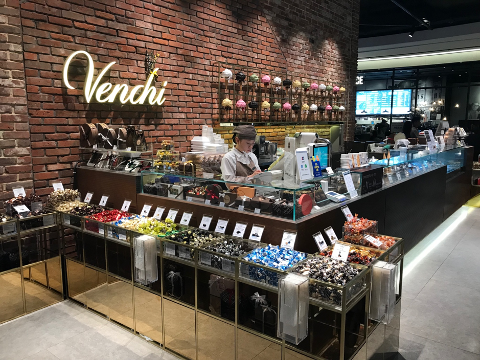 Venchi Chocolate. Hyundai Premium – Incheon