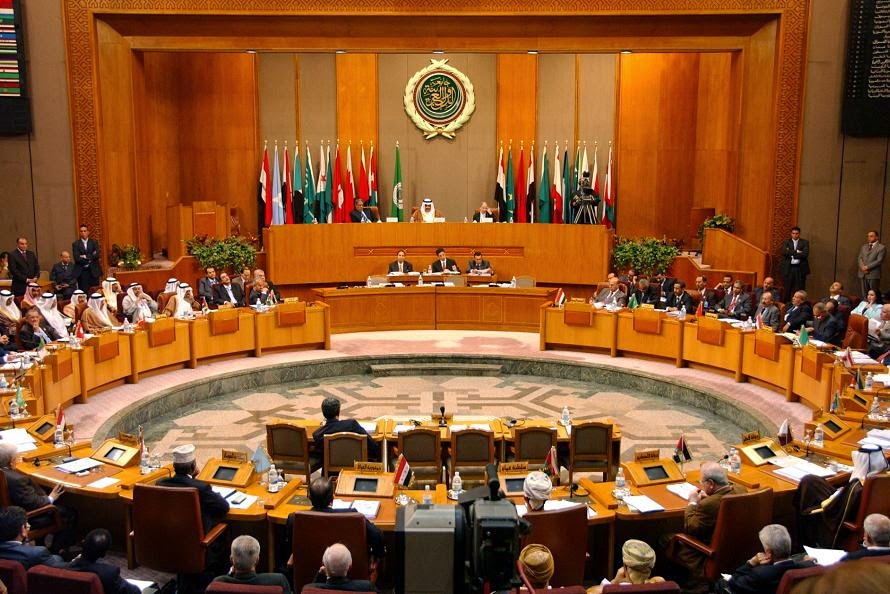 General Assembly Room of the League of Arab States