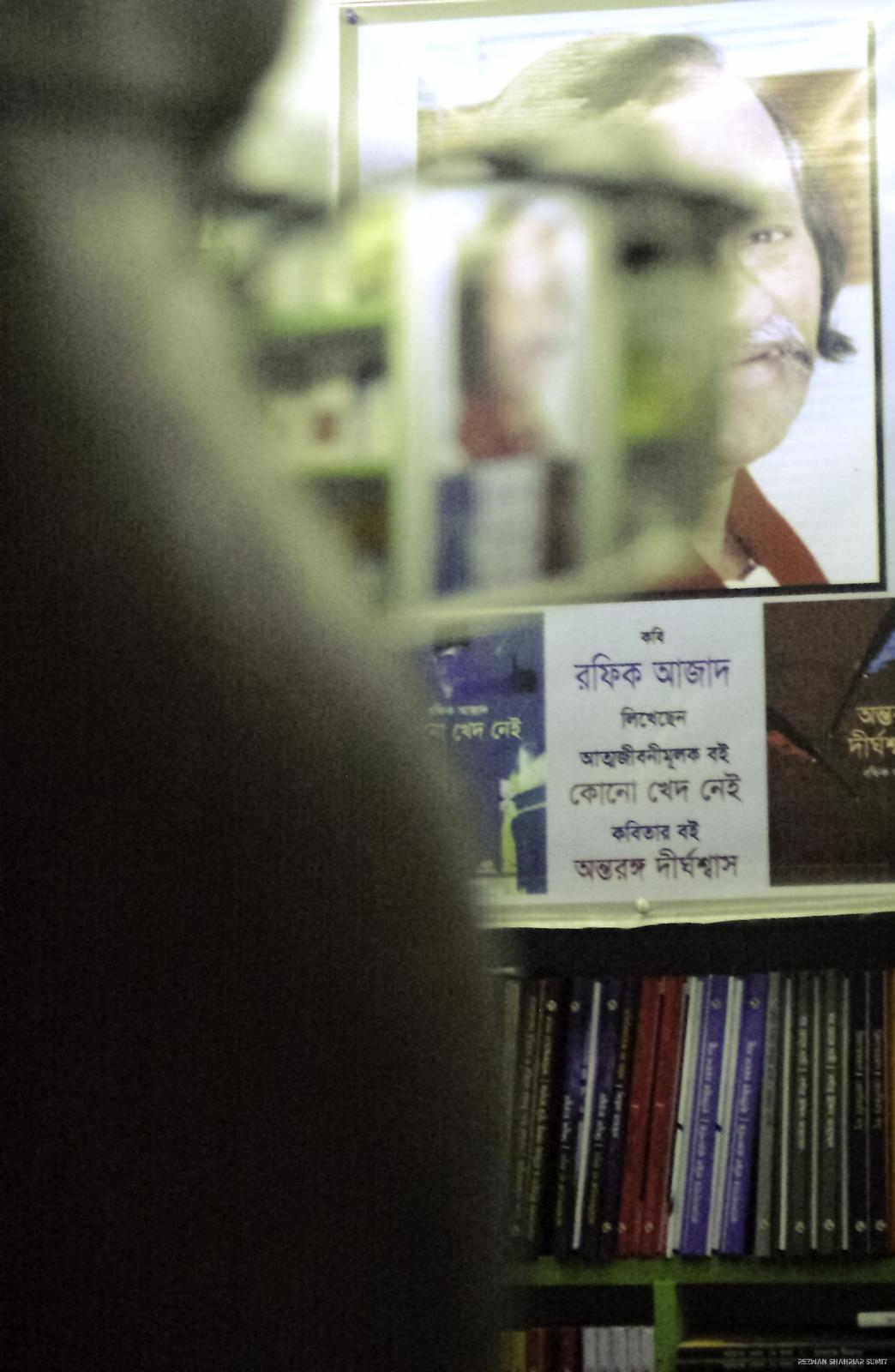 Rezwan Shahriar Sumit_Ekushey-19.jpg