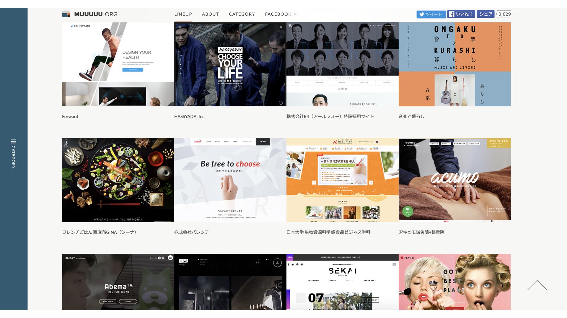 MUUUUU.ORG   來自日本的設計網站,可想而知裡頭有多少驚人的設計構想