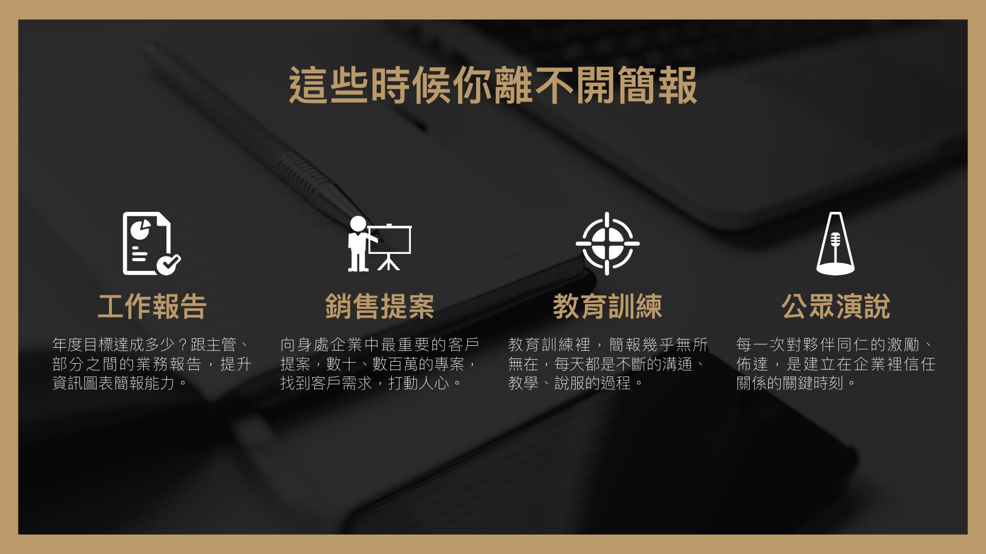 BFAcademy #5 林大班 周震宇.006.jpeg