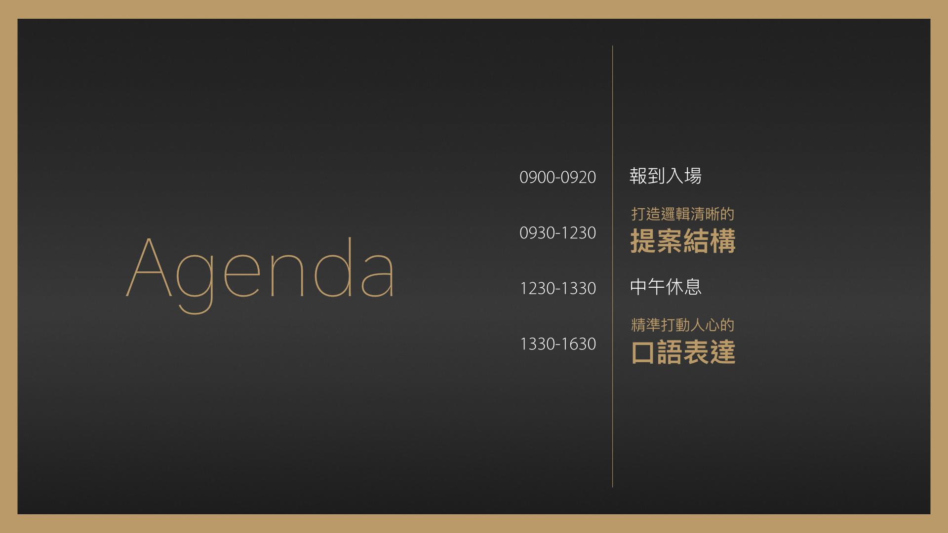 BFAcademy #5 林大班 周震宇.007.jpeg