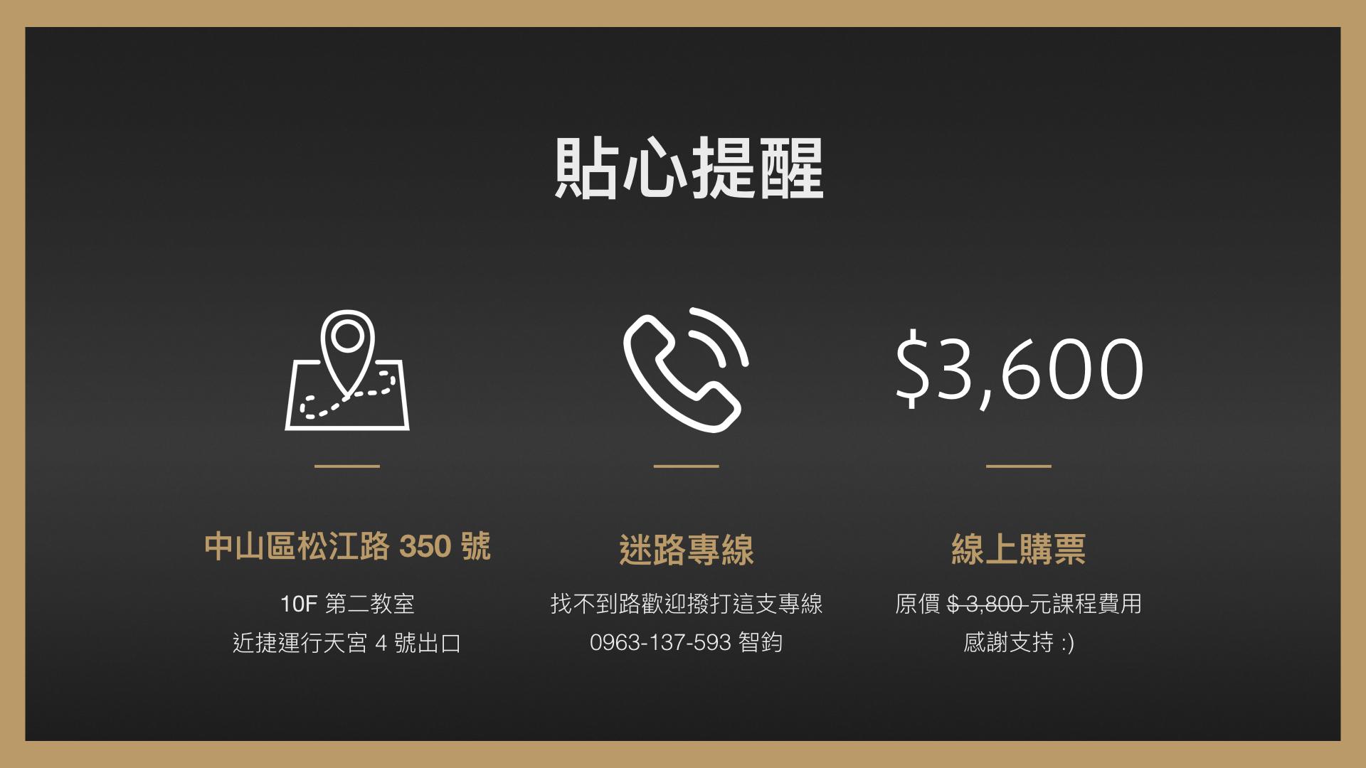 BFAcademy #5 林大班 周震宇.010.jpeg