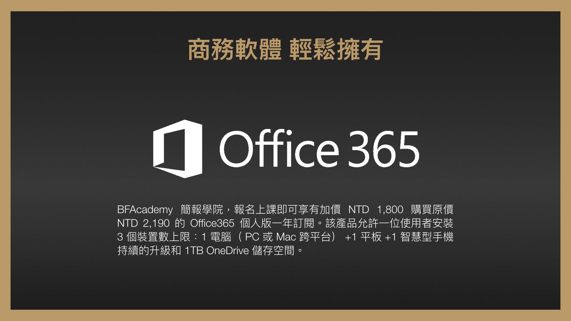 BFAcademy #5 林大班 周震宇.011.jpeg