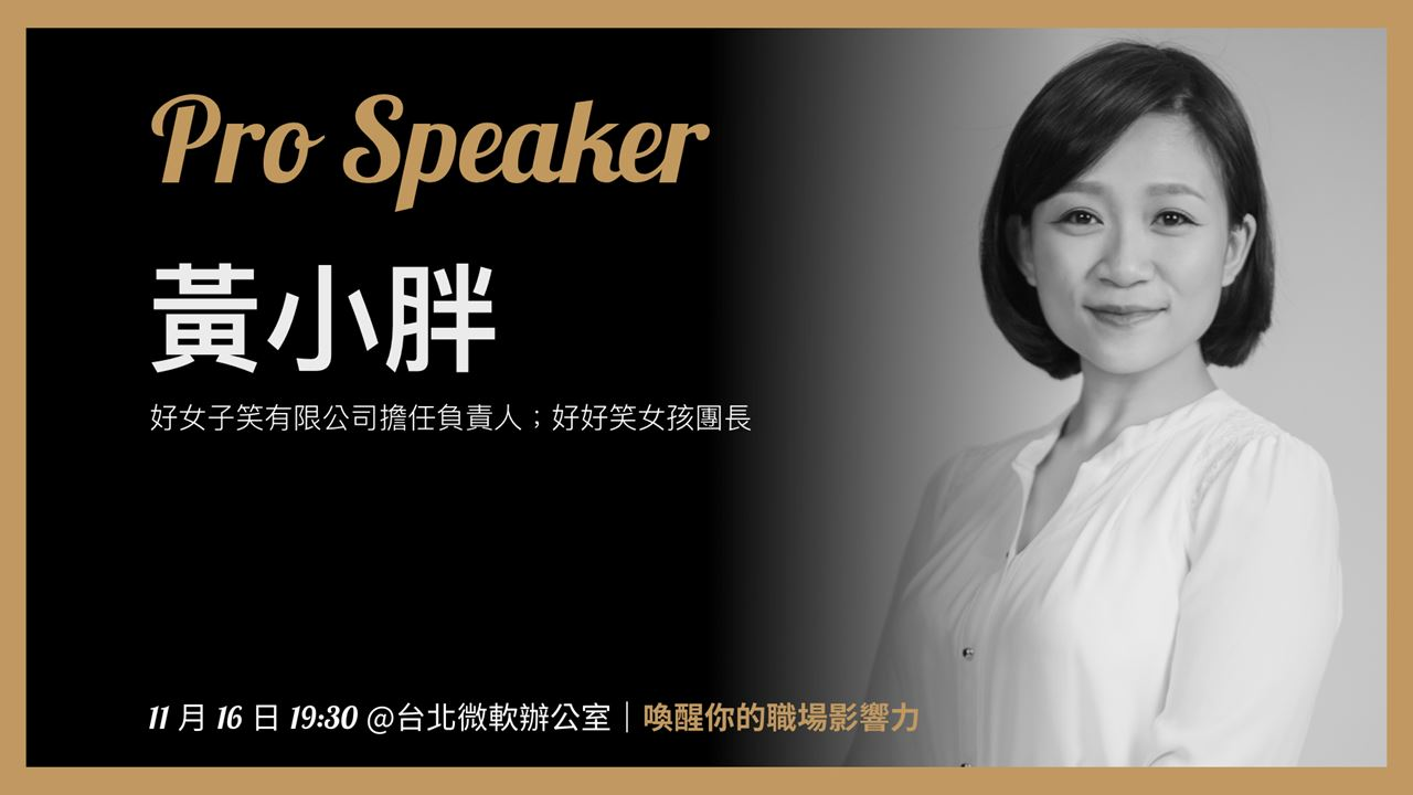 Pro Speaker