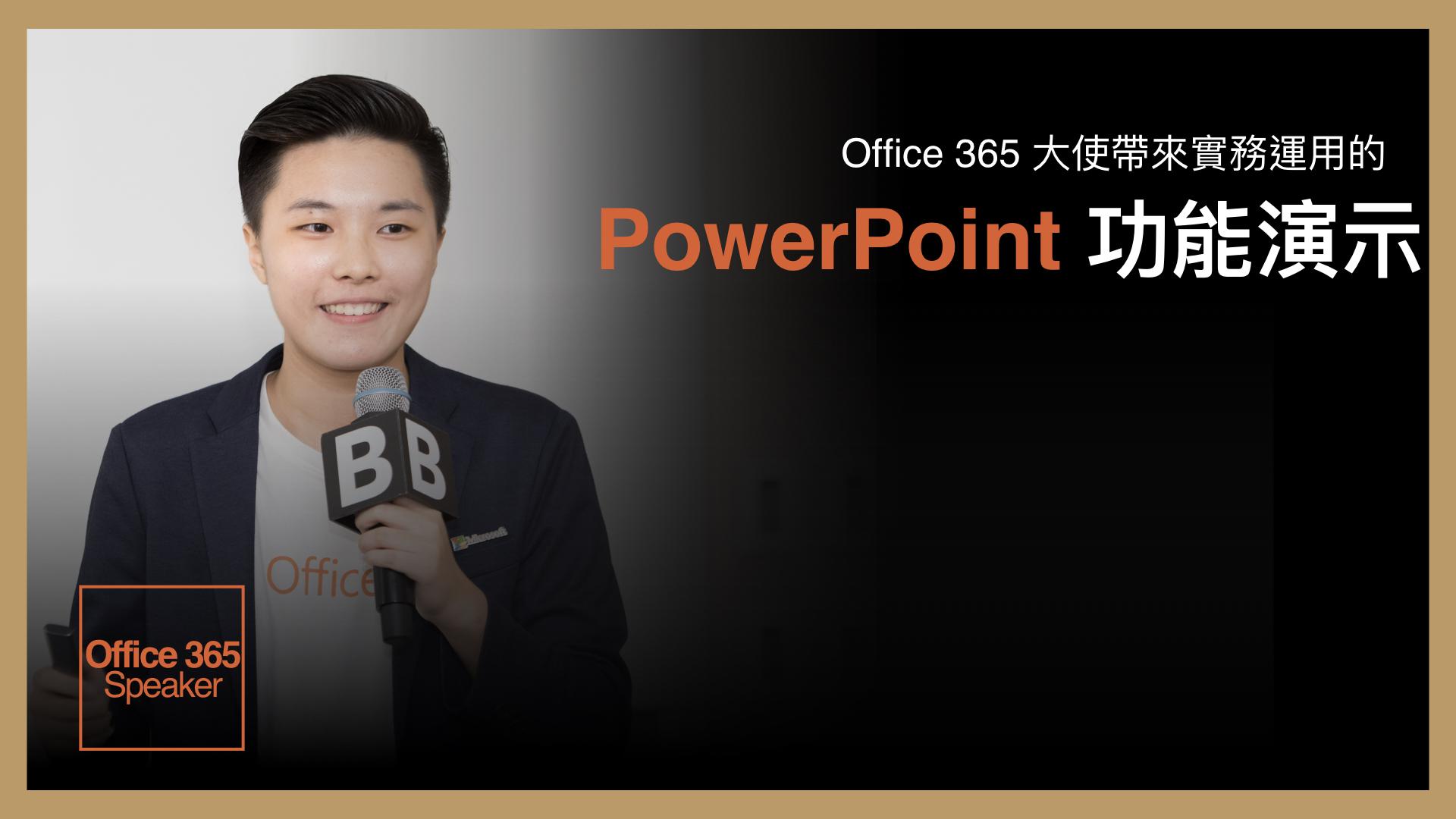 Office 365.001.jpeg