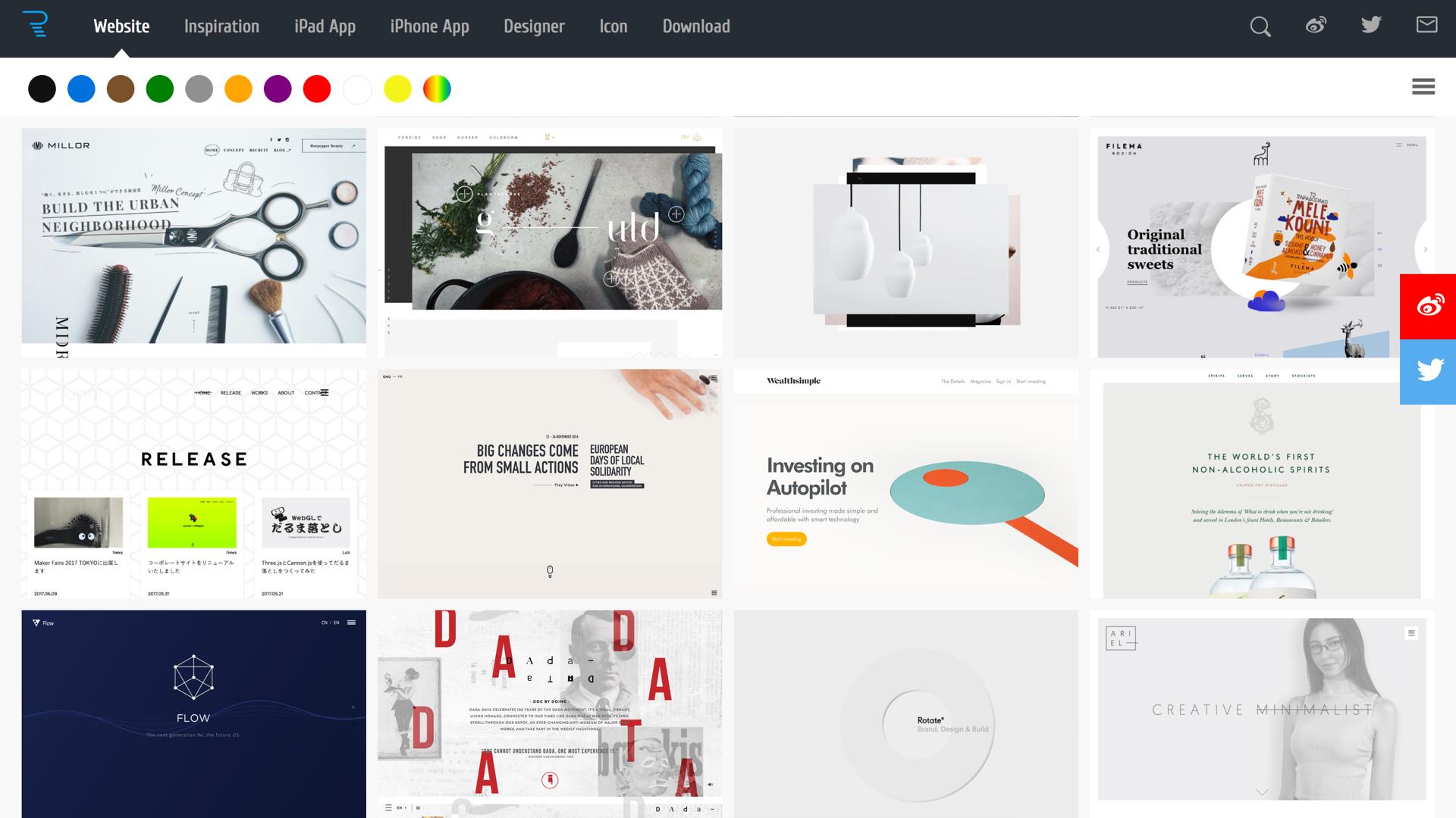 Reeoo   集結各國設計師的精美作品,作為您設計的靈感發想源