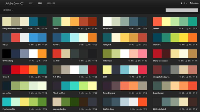 Adobe Color CC.png