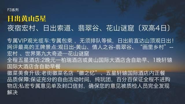 字體篇 l 慣性大字.jpg