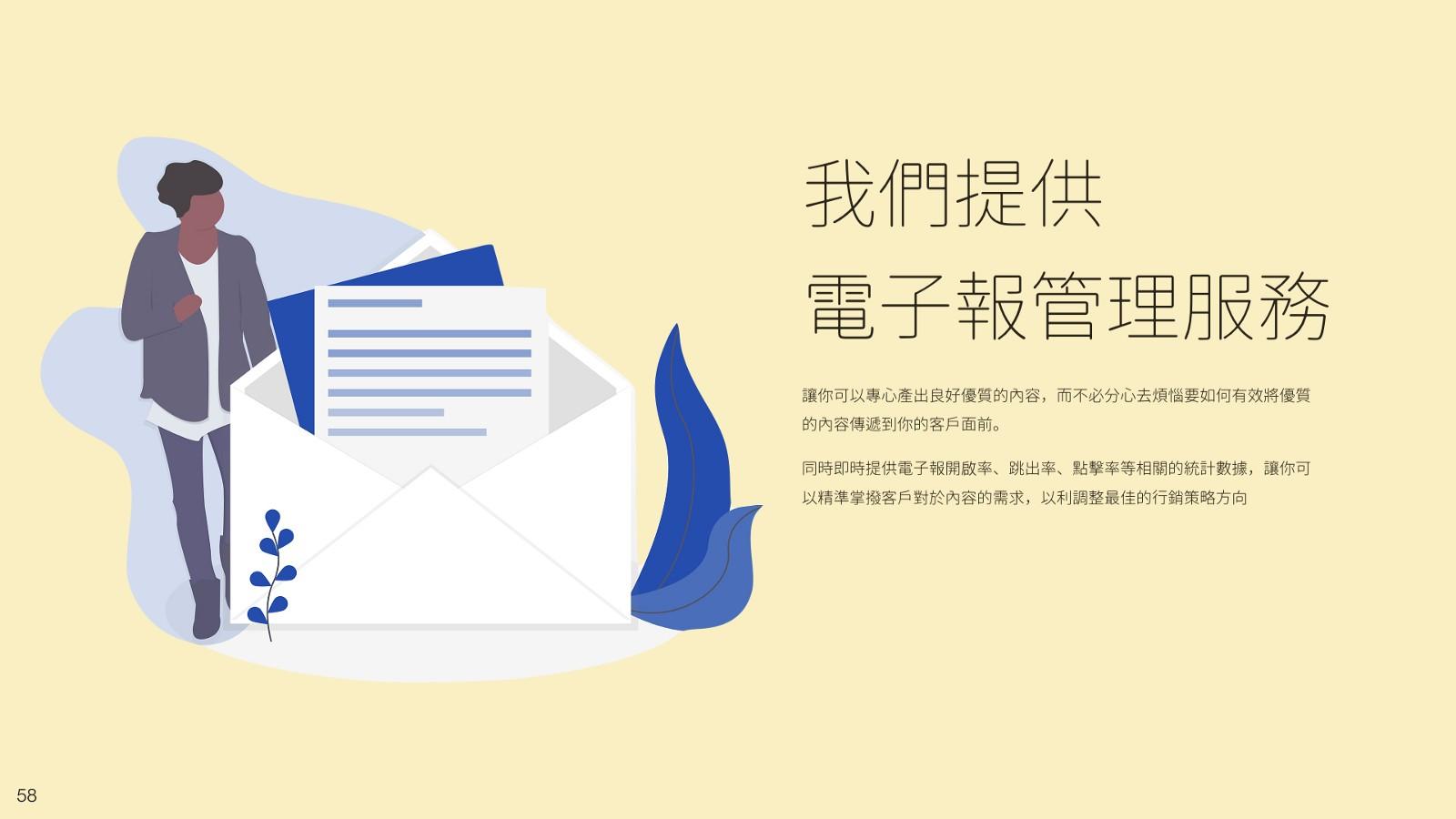 簡報示範 Design by 黃祺浩.