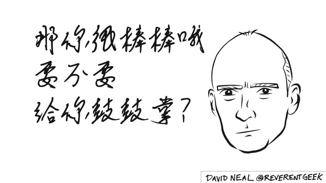 好吧,中文是我亂加的…