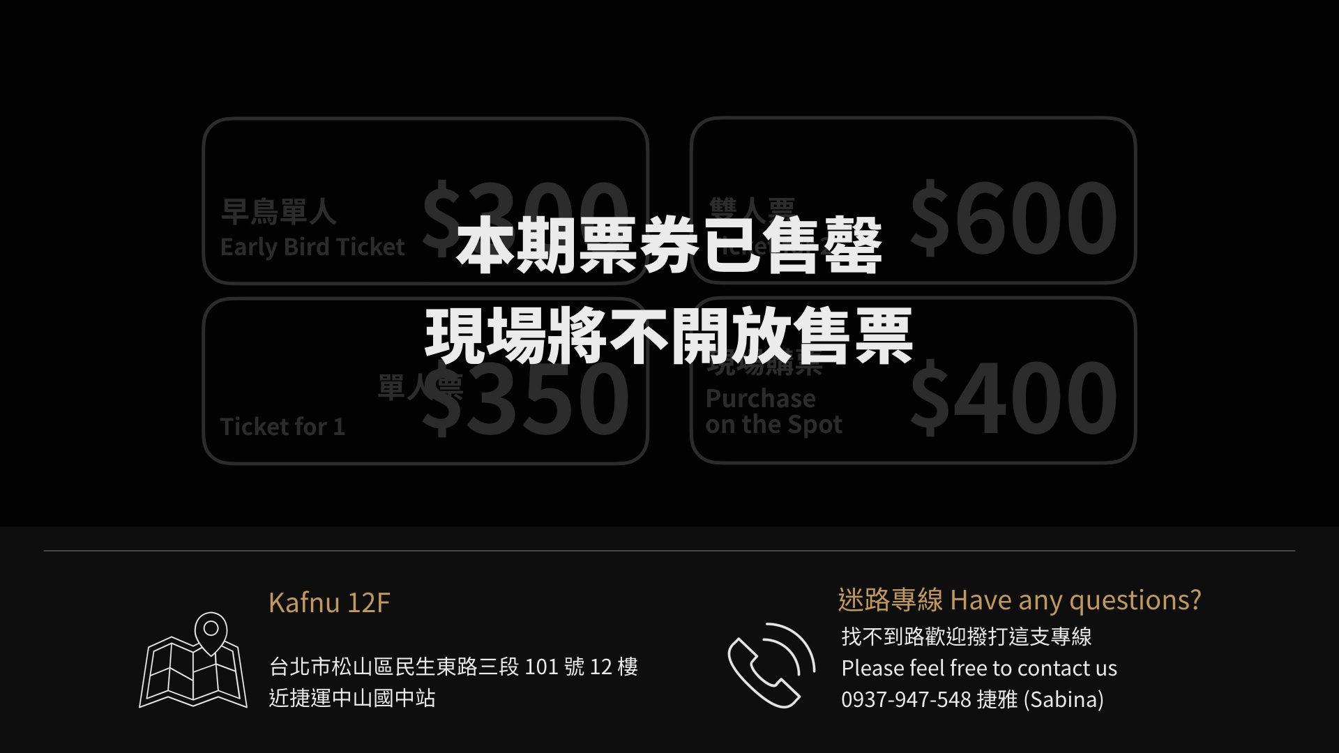 ticket price.jpeg