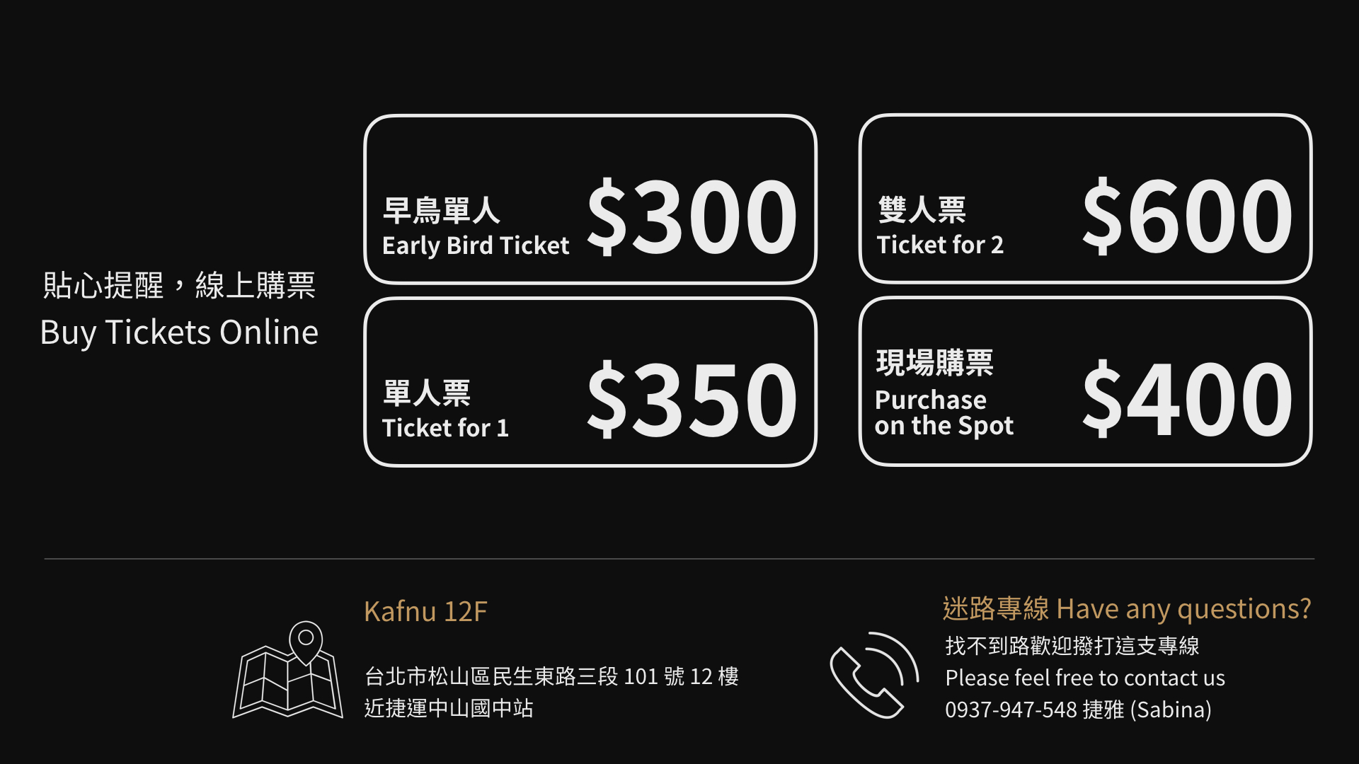 BFAevent.en|ticket price.jpeg